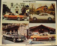 1975amchornetpostcard1