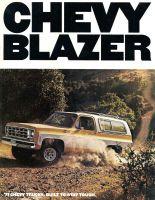 blazer7701