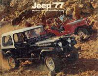 jeep7701
