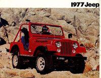 jeep7706