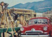 1952irenedunnehenryj3